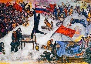 La révolution détail 1937